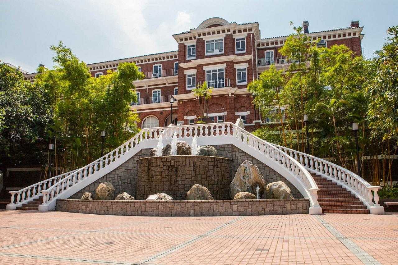 Đại học Hong Kong