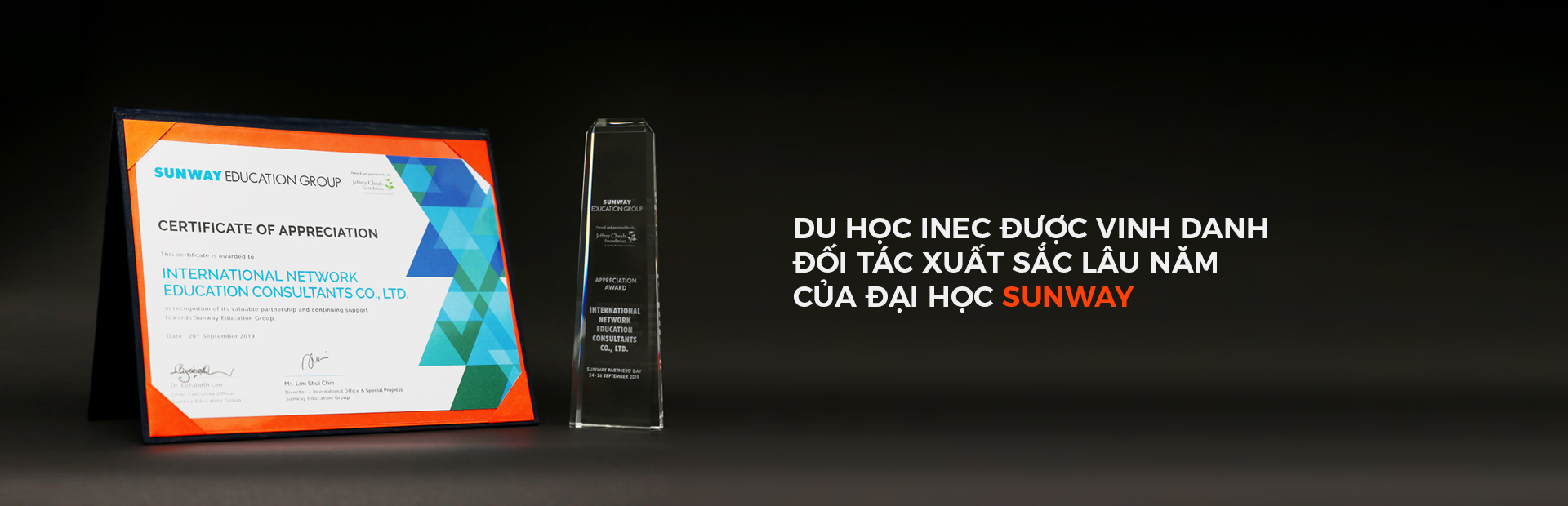 Sunway award