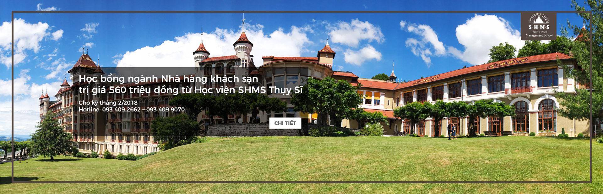 SHMS 1