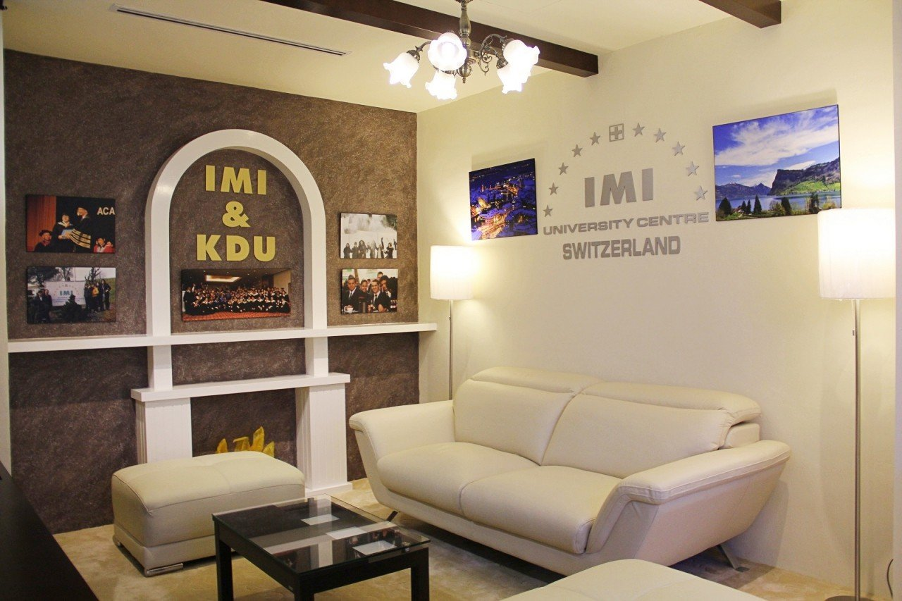 Phòng phụ trách chương trình của Thuỵ Sỹ tại KDU Penang