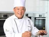 Hội thảo ngành Ẩm thực, Nhà hàng khách sạn  chuyển tiếp Le Cordon Bleu danh tiếng