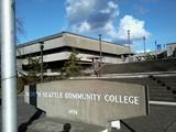 Lý do bạn nên bắt đầu lộ trình du học Mỹ tại CĐCĐ South Seattle