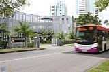 Học phí Đại học Curtin Singapore 2019