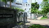 Đại học Công lập Curtin Úc tại Singapore 2018
