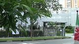 Các kỳ nhập học Đại học Curtin Singapore 2019