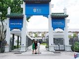 Du học chuyển tiếp Úc từ Đại học James Cook Singapore