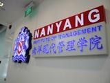 Ưu đãi hấp dẫn và học bổng từ Học viện Quản lý Nanyang