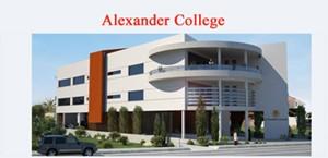 alexander_college