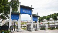 Đại học James Cook Singapore 2020