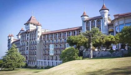 Học viện SHMS 2021