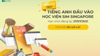 Free test SIM
